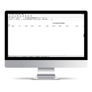 条码管理软件