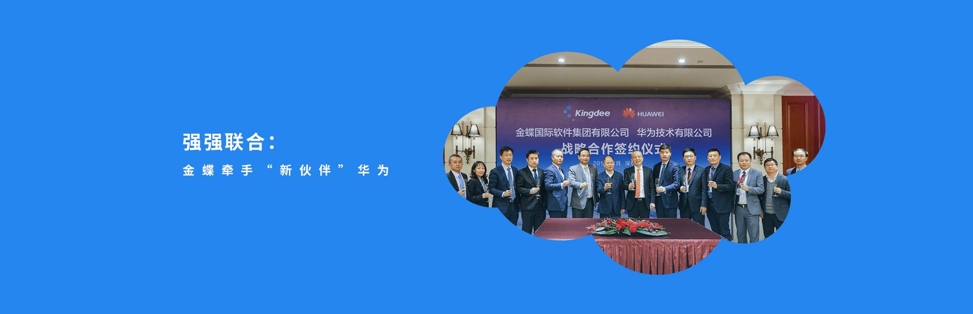 惠州市盛蝶科技有限公司